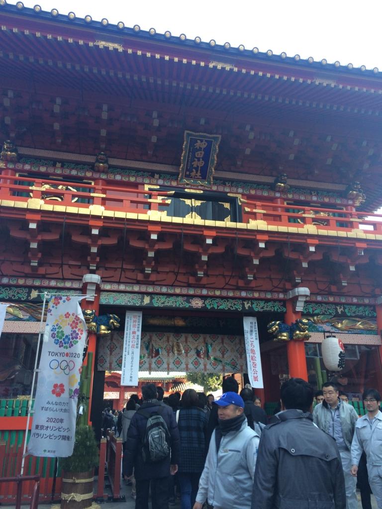 f:id:totemonemuiyo:20170104095735j:plain