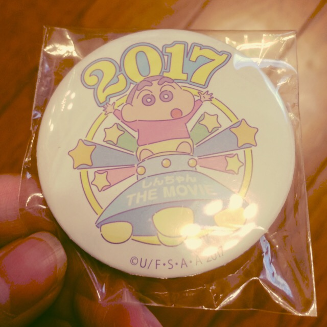 f:id:totemonemuiyo:20170104144306j:plain