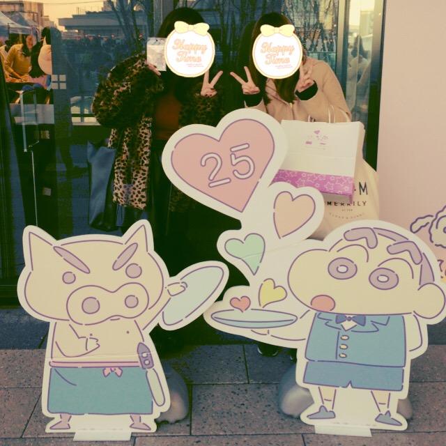 f:id:totemonemuiyo:20170104144420j:plain