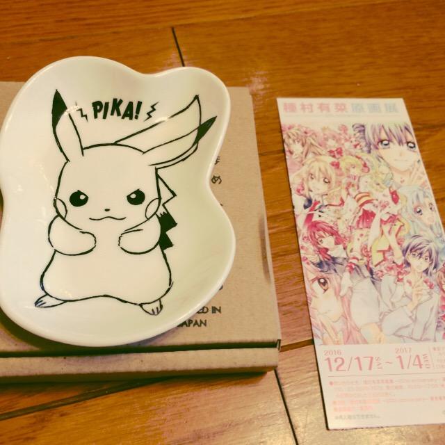 f:id:totemonemuiyo:20170104150322j:plain