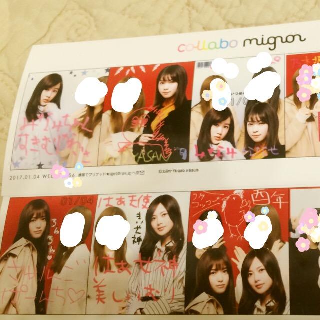 f:id:totemonemuiyo:20170105001402j:plain