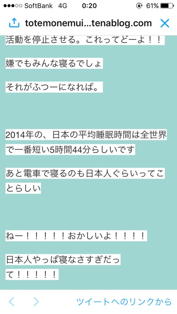 f:id:totemonemuiyo:20170117161950p:plain
