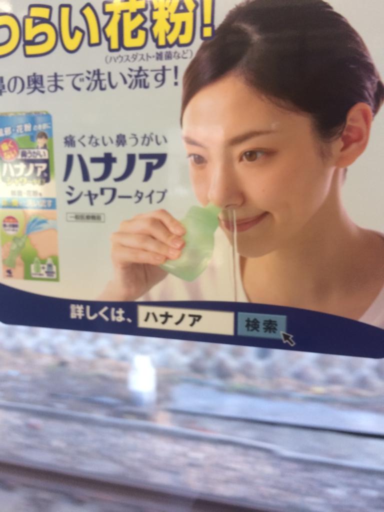 f:id:totemonemuiyo:20170119215926j:plain