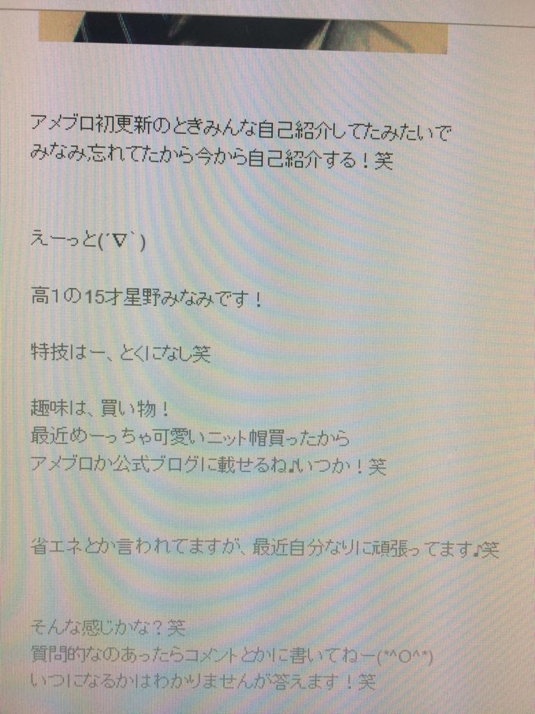 f:id:totemonemuiyo:20170125164526j:plain