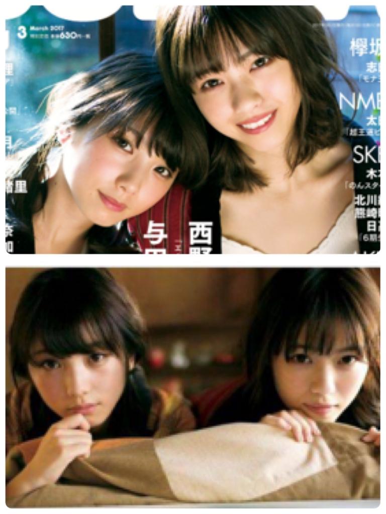 f:id:totemonemuiyo:20170125230848j:plain