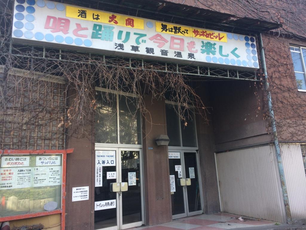 f:id:totemonemuiyo:20170209011528j:plain