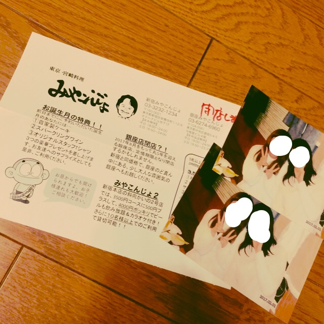 f:id:totemonemuiyo:20170213205300j:plain