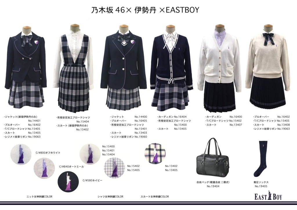 f:id:totemonemuiyo:20170216213153j:plain
