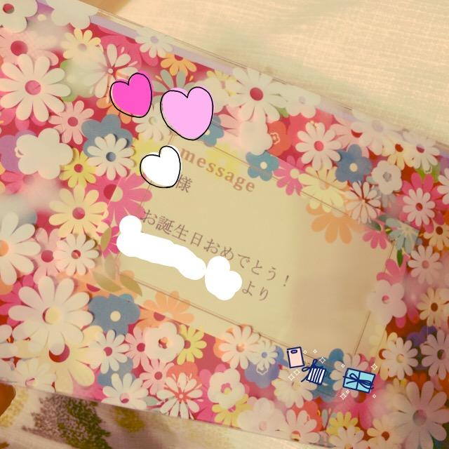 f:id:totemonemuiyo:20170224192559j:plain