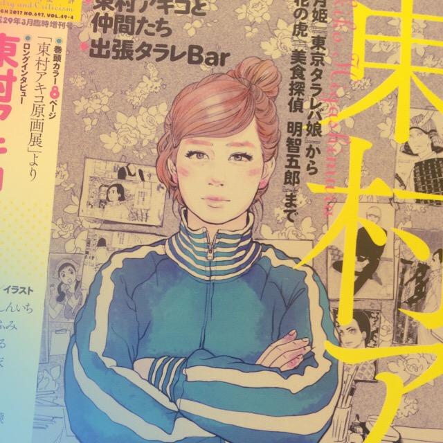 f:id:totemonemuiyo:20170303193357j:plain
