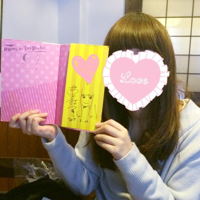 f:id:totemonemuiyo:20170308233106j:plain
