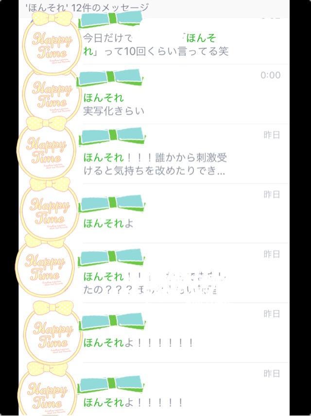 f:id:totemonemuiyo:20170317220537j:plain