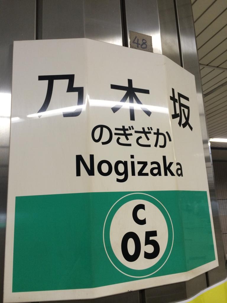 f:id:totemonemuiyo:20170319191416j:plain