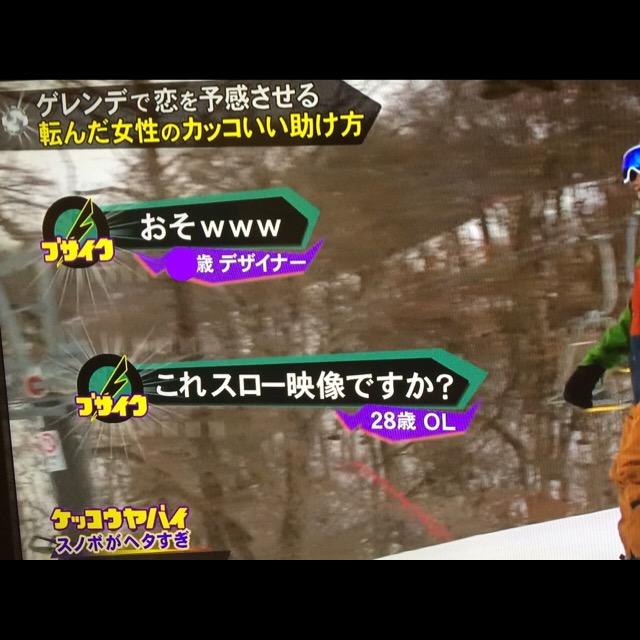 f:id:totemonemuiyo:20170321001042j:plain