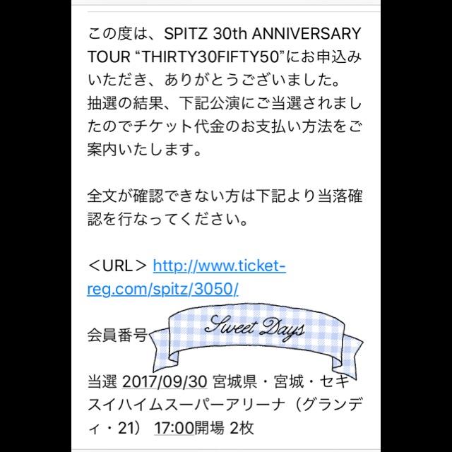 f:id:totemonemuiyo:20170322210940j:plain