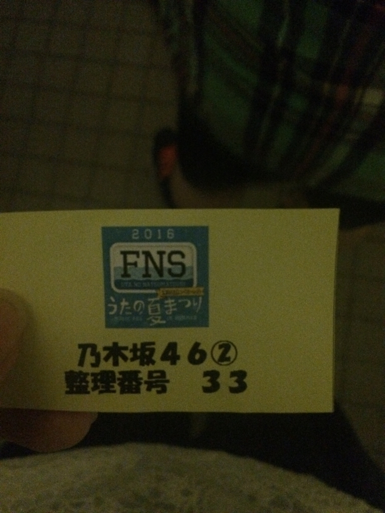 f:id:totemonemuiyo:20170404011511j:plain