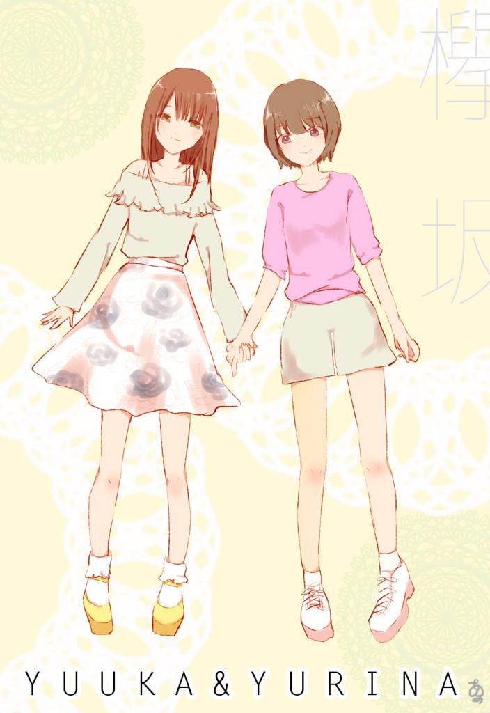f:id:totemonemuiyo:20170410000037j:plain