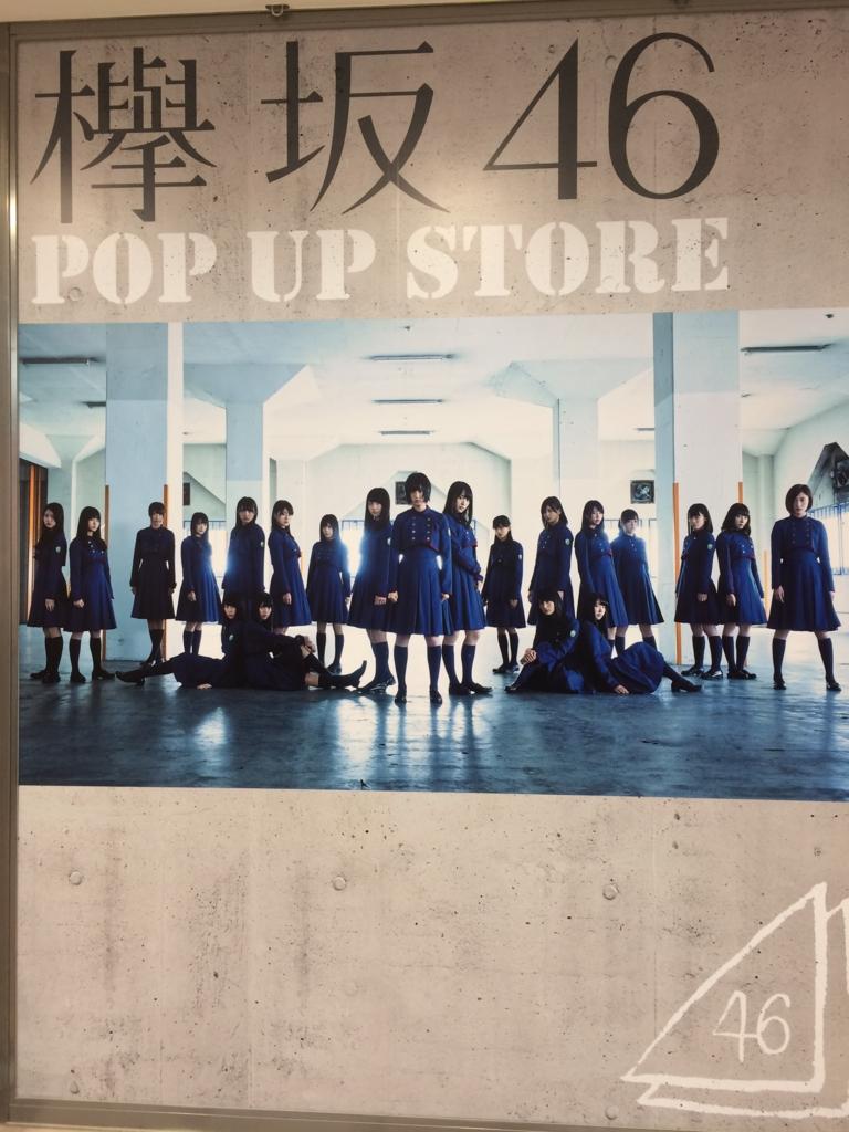 f:id:totemonemuiyo:20170413234046j:plain
