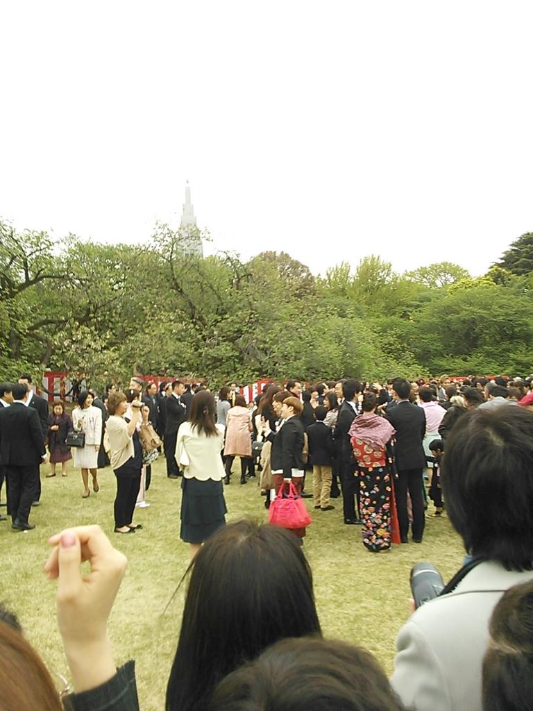 f:id:totemonemuiyo:20170415183146j:plain