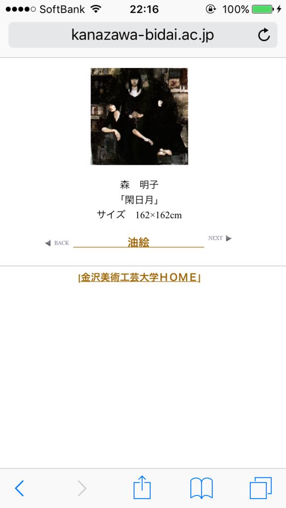 f:id:totemonemuiyo:20170503095415p:plain