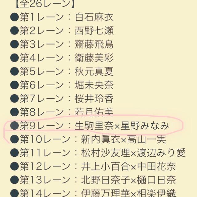 f:id:totemonemuiyo:20170504024307j:plain