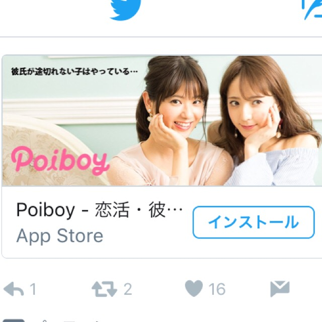 f:id:totemonemuiyo:20170517203302j:plain