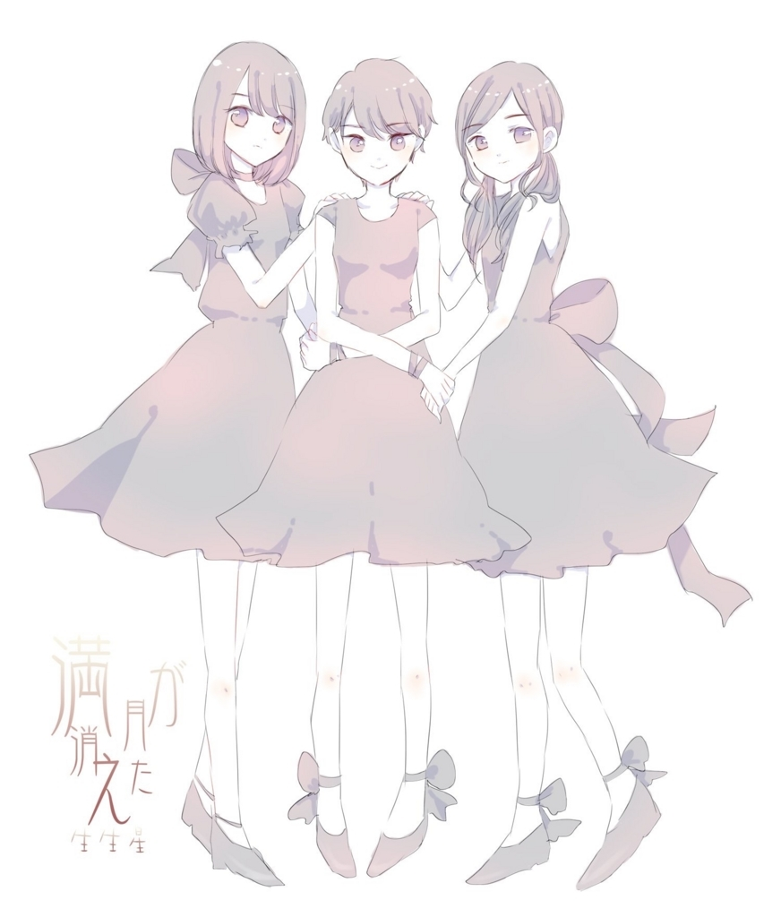 f:id:totemonemuiyo:20170613222422j:plain