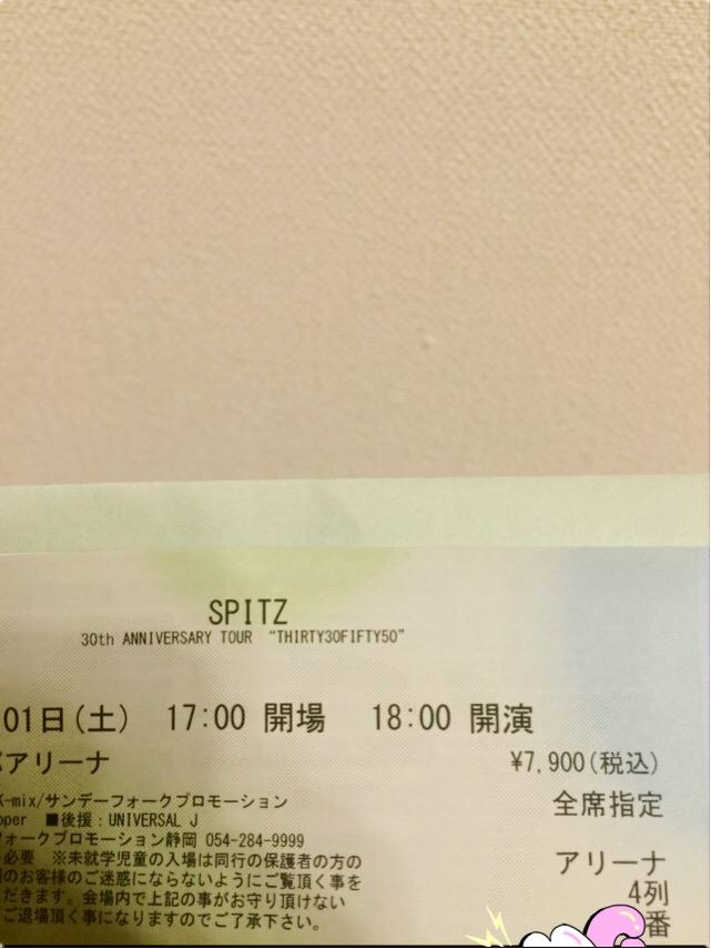 f:id:totemonemuiyo:20170617213103j:plain