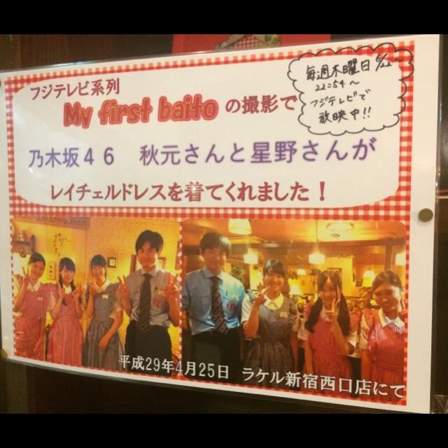f:id:totemonemuiyo:20170731201902j:plain
