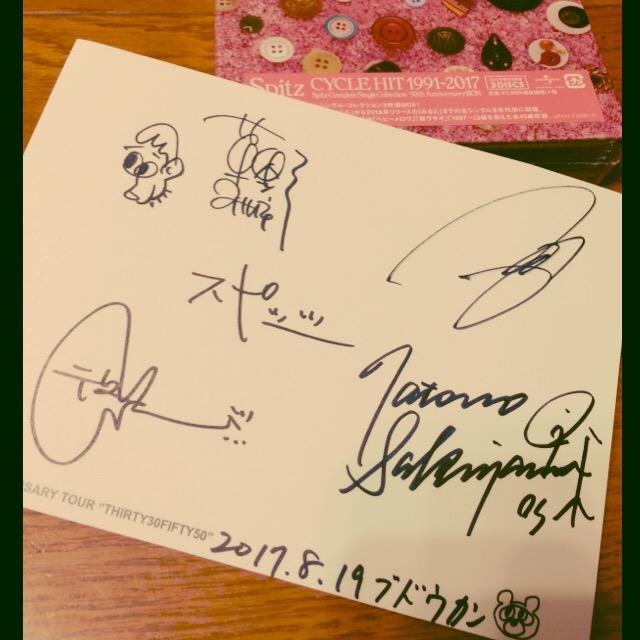 f:id:totemonemuiyo:20170819221948j:plain