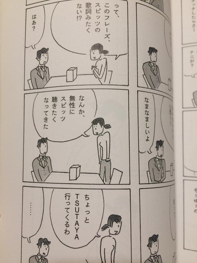 f:id:totemonemuiyo:20170909185205j:plain