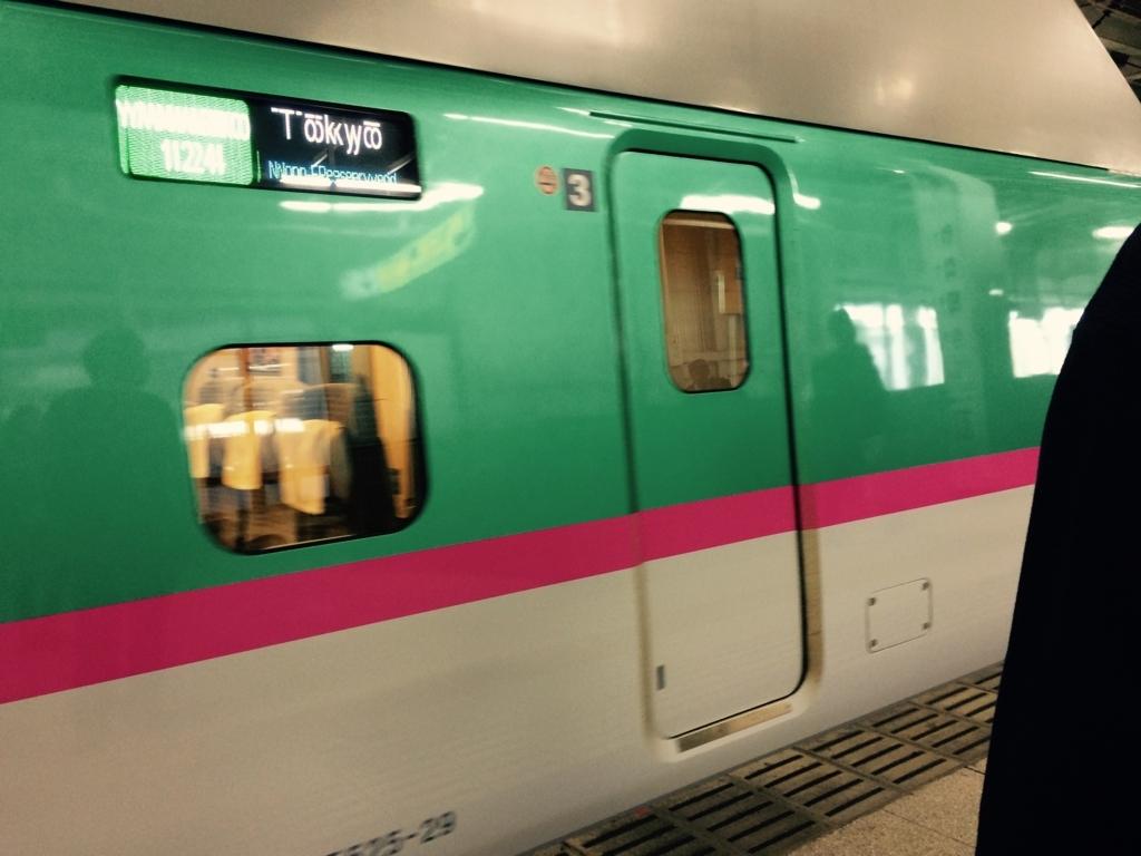 f:id:totemonemuiyo:20171009175409j:plain