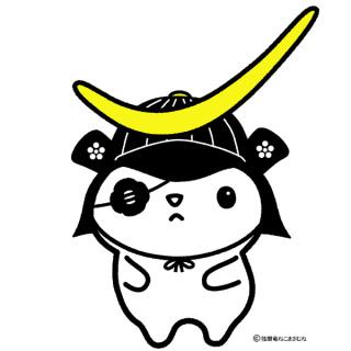 f:id:totemonemuiyo:20171009175748j:plain