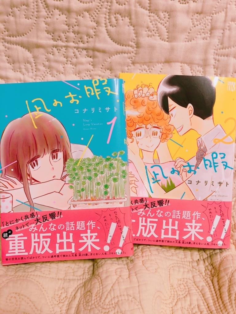 f:id:totemonemuiyo:20171222193550j:plain