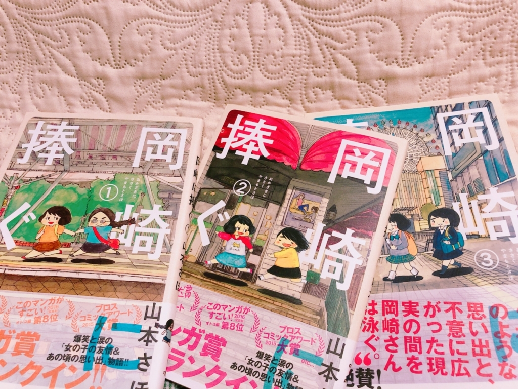 f:id:totemonemuiyo:20180115221010j:plain