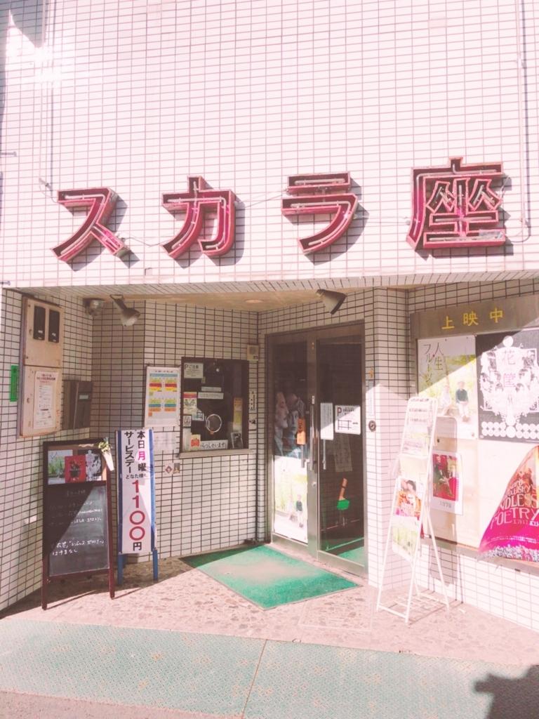 f:id:totemonemuiyo:20180224222340j:plain