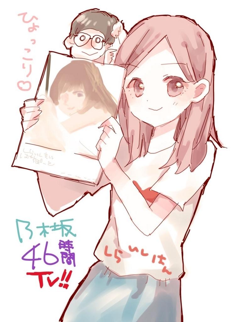 f:id:totemonemuiyo:20180326225741j:plain