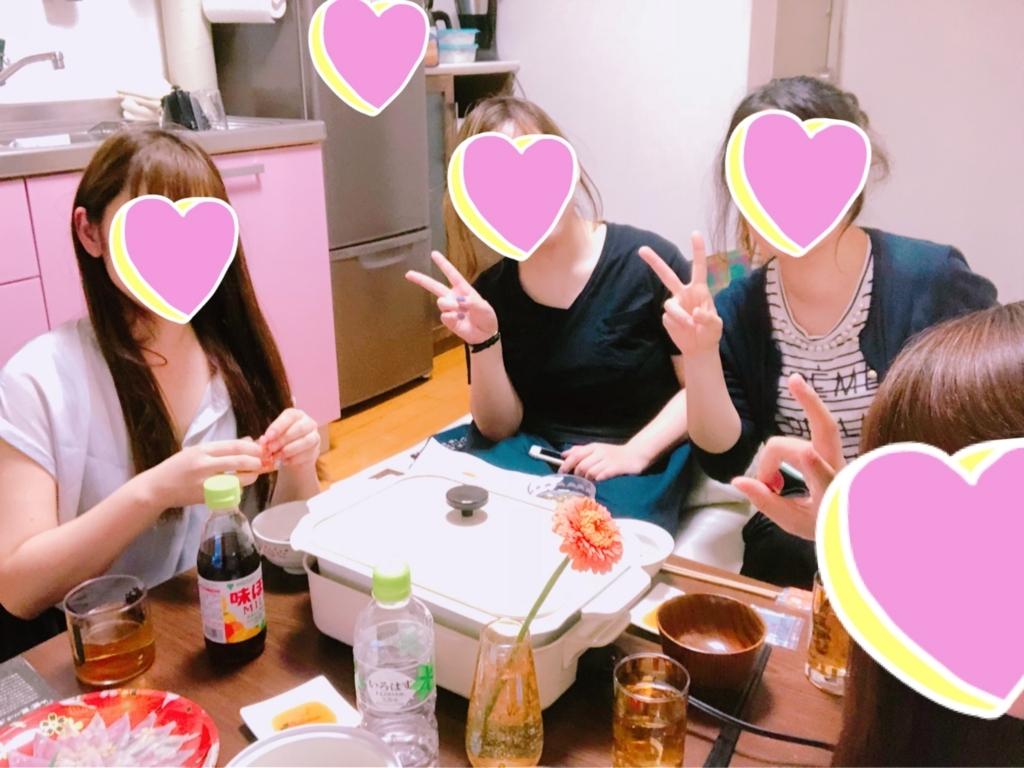 f:id:totemonemuiyo:20180602141346j:plain