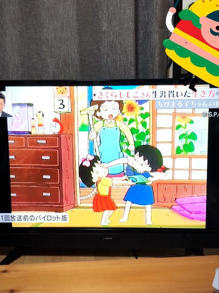 f:id:totemonemuiyo:20180903221030j:plain