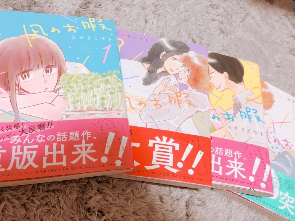 f:id:totemonemuiyo:20180916000133j:plain