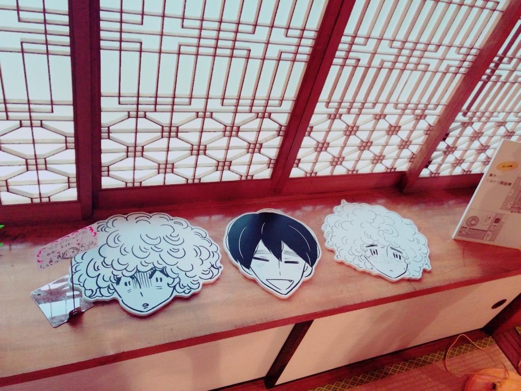 f:id:totemonemuiyo:20180916004038j:plain