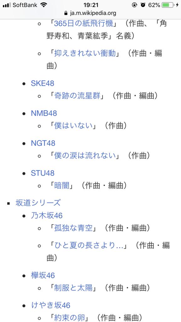 f:id:totemonemuiyo:20180917193307p:plain