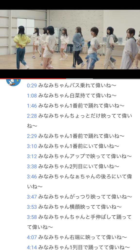 f:id:totemonemuiyo:20181022124756p:plain