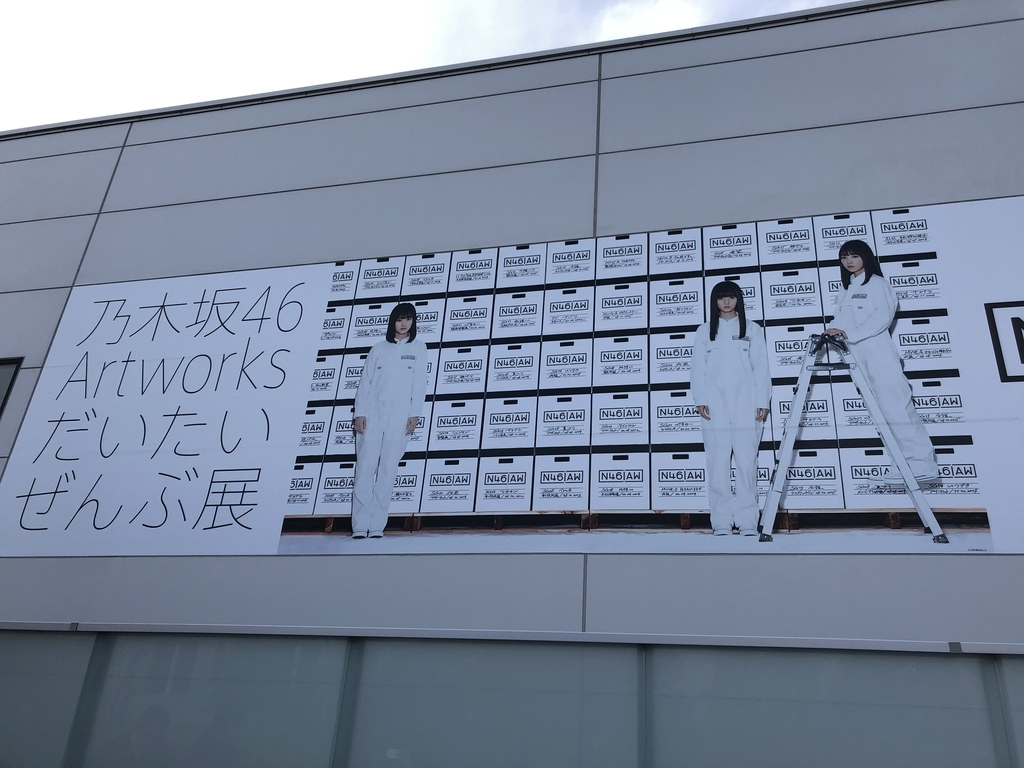 f:id:totemonemuiyo:20190208235036j:plain