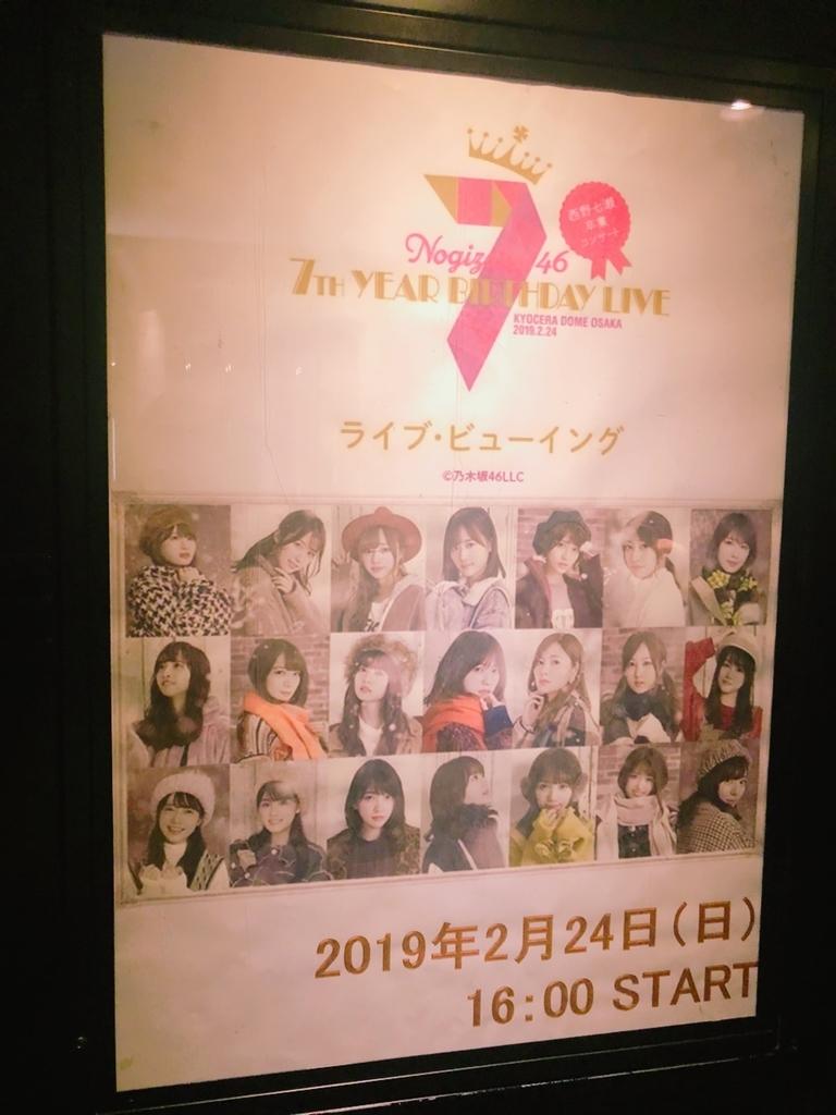 f:id:totemonemuiyo:20190225142850j:plain