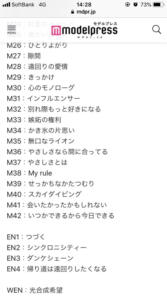 f:id:totemonemuiyo:20190225151356p:plain