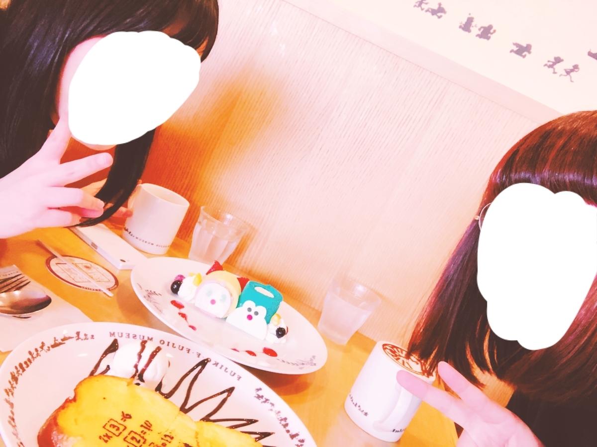 f:id:totemonemuiyo:20190404152652j:plain