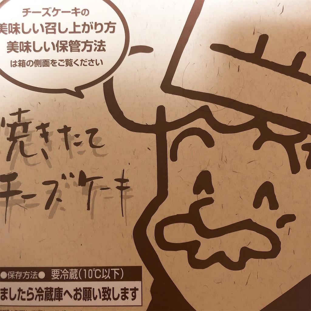 f:id:totemonemuiyo:20200122095430j:image