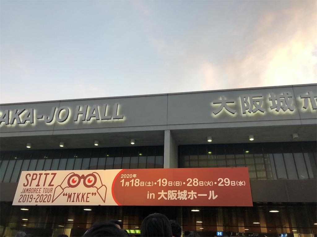 f:id:totemonemuiyo:20200122095434j:image