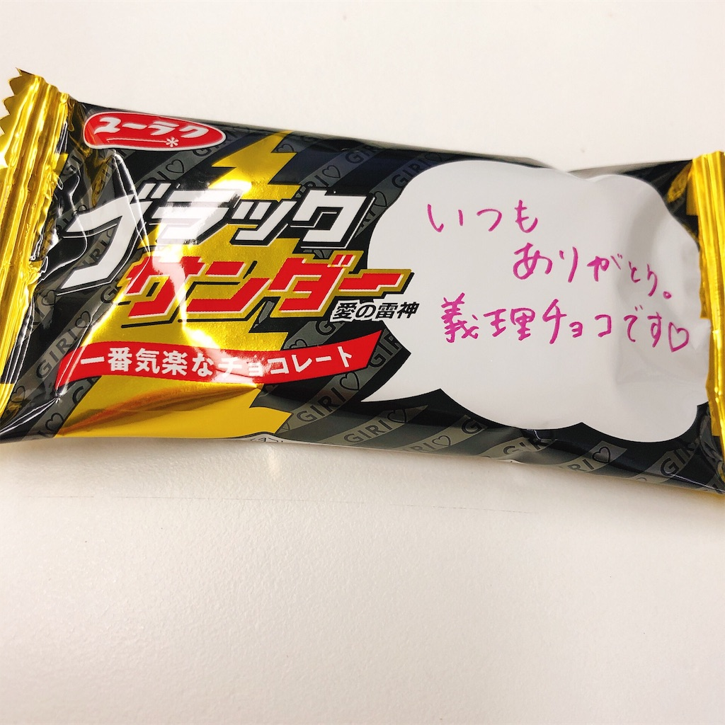 f:id:totemonemuiyo:20200215113941j:image